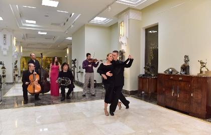 Концерт «Аргентинское танго. Вечер прикосновений»