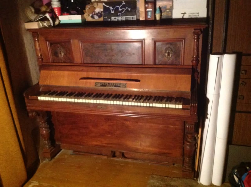 Москва Пианино высшего класса PAUL HANNE, 1895 года, продам