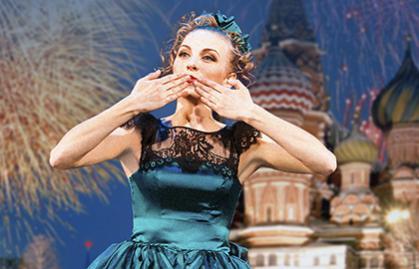 Концерт Светланы Феодуловой «Рождественская Сказка»