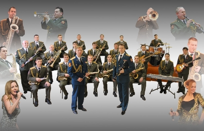 Концерт духового коллектива «Биг-Бэнд» и оркестра войск Росгвардии РФ