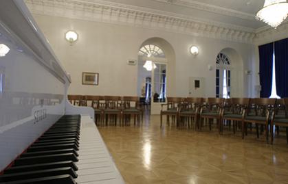 Концерт «Притяжение времен: Моцарт и Чайковский»