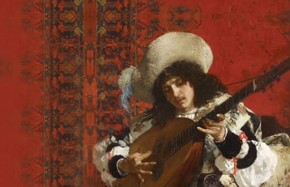 Концерт «Guitare Royal»