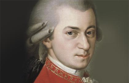 Концерт «Моцарт. Сонаты для скрипки. Алексей Лундин, Юрий Мартынов»