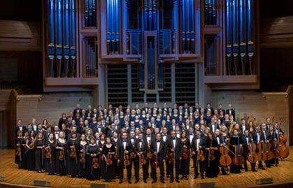 Концерт «Римский-Корсаков. Кащей Бессмертный»