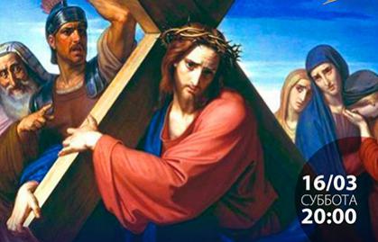Концерт «Страсти Христовы. Арии и дуэты из пассионов И.С. Баха»