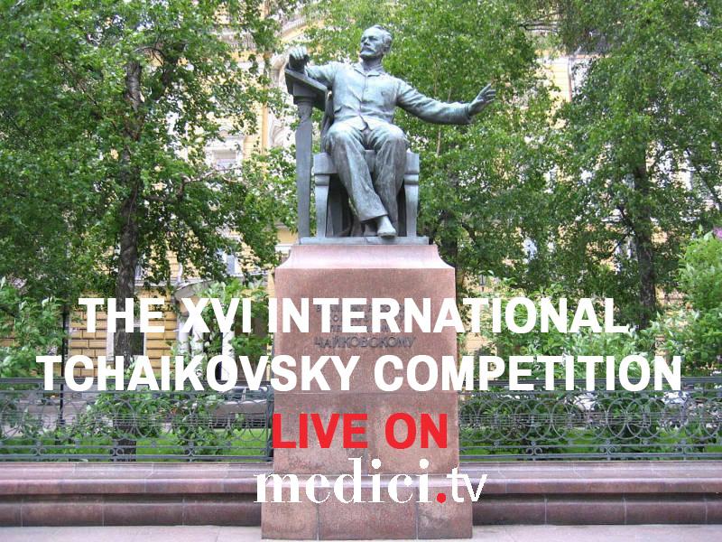 Ищем сотрудников на конкурс Чайковского