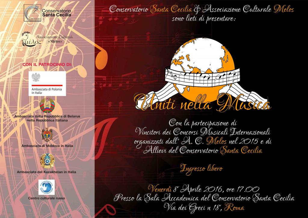 Музыкальные мероприятия в Италии для победителей музыкальных интернет конкурсов от «Мелос»
